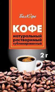 Кофе натуральный сублимированный