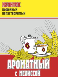 Напиток кофейный ароматный с мелиссой