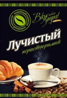 Кофейный напиток Лучистый