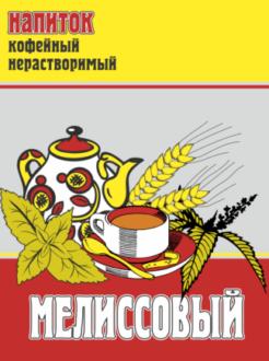 Напиток кофейный мелиссовый