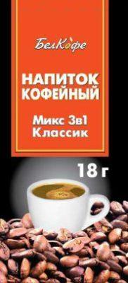 Напиток кофейный микс