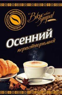 Напиток кофейный Осенний