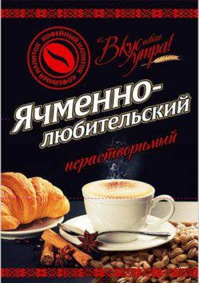 Напиток кофейный ячменно-любительский