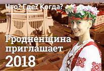 Календарь культурных событий