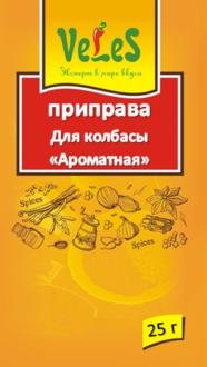dlya-kolbasy-aromatnaya