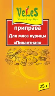 dlya-myasa-kuritsy-pikantnaya