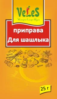 dlya-shashlyka