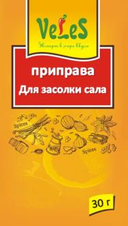 dlya-zasolki-sala