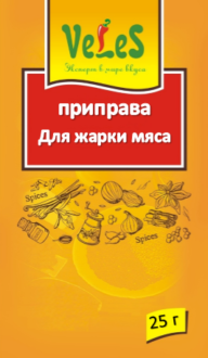 dlya-zharki-myasa