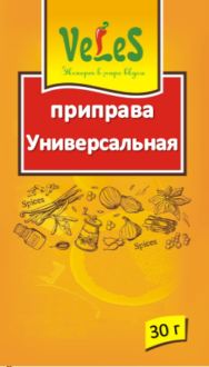 universalnaya